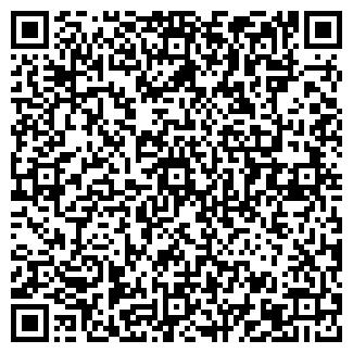 QR-код с контактной информацией организации АСКсистем