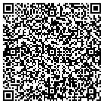 QR-код с контактной информацией организации Частное предприятие ТОО «Строй-Транс КО»