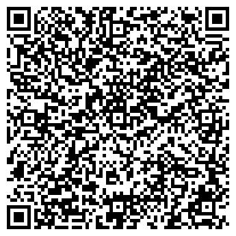 """QR-код с контактной информацией организации TOO """"Secom"""""""