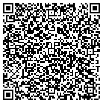 """QR-код с контактной информацией организации Частное предприятие ТОО """"Уют Комфорт"""""""