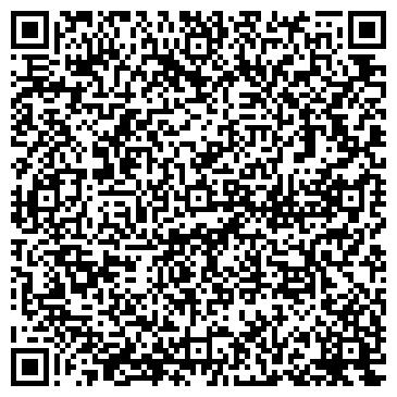 """QR-код с контактной информацией организации Общество с ограниченной ответственностью ТОО """"Охранное агентство СТРАГ"""""""