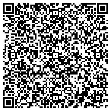 """QR-код с контактной информацией организации Общество с ограниченной ответственностью ТОО """"ОА Арлан-Секьюрити"""""""
