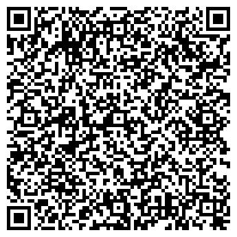 QR-код с контактной информацией организации ТОО Вега НОРС