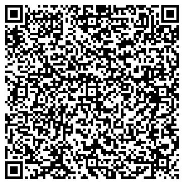 """QR-код с контактной информацией организации Частное предприятие Интернет-магазин """"Dream Present"""""""