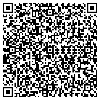 """QR-код с контактной информацией организации ТОО """"Олимп"""""""