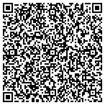 QR-код с контактной информацией организации ООО «Легион»