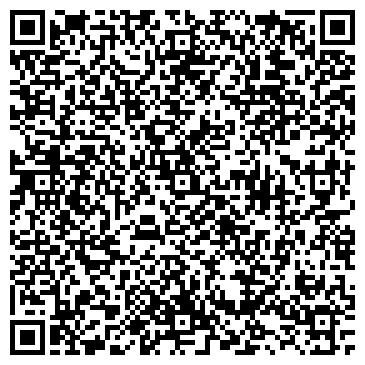 QR-код с контактной информацией организации ИМ.КАПУСТИНА, ШАХТА, ГОСУДАРСТВЕННОЕ ОАО
