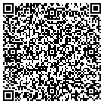 QR-код с контактной информацией организации Общество с ограниченной ответственностью Кобра-Схид