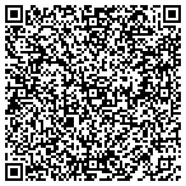"""QR-код с контактной информацией организации Общество с ограниченной ответственностью ООО """"БАСТИОН-СЕРВИС"""""""