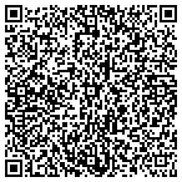 QR-код с контактной информацией организации Тесла Системс, ООО