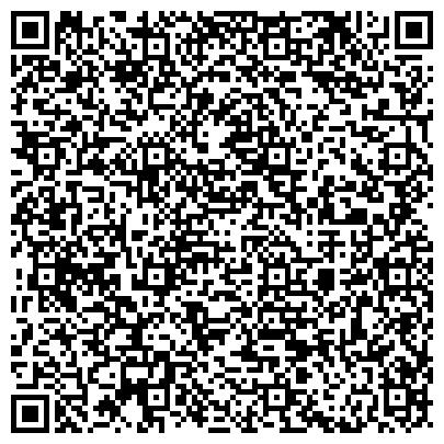QR-код с контактной информацией организации Слонимский отдел Департамента охраны МВД РБ, ООО