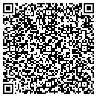 QR-код с контактной информацией организации ОАО РЕГЕНЕРАТ