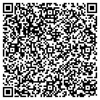 QR-код с контактной информацией организации Айноя, ЧУП