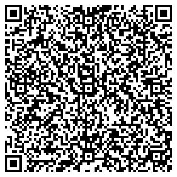 QR-код с контактной информацией организации БелАМРО, СООО