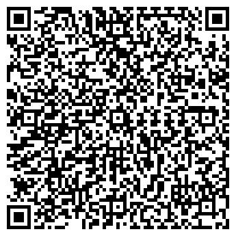 QR-код с контактной информацией организации БрендУ,ООО