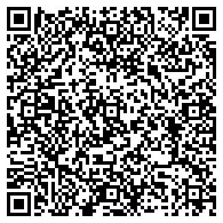 QR-код с контактной информацией организации ТАС