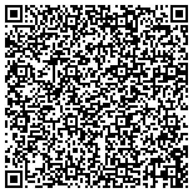 QR-код с контактной информацией организации ПостМонтажСервис, ООО