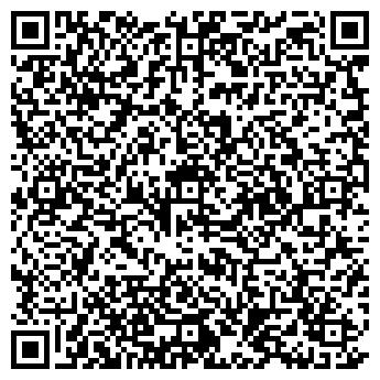 QR-код с контактной информацией организации Критерий, ЗАО