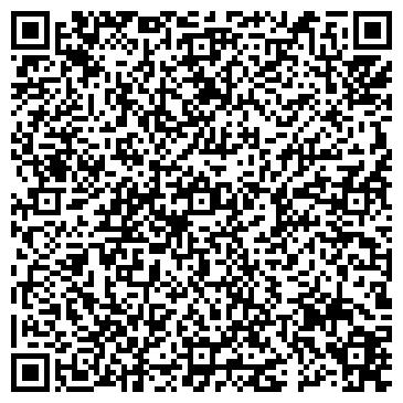 QR-код с контактной информацией организации Белэконорма, ОДО
