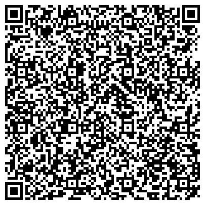 QR-код с контактной информацией организации СКАЗОЧНАЯ ДОЛИНА, ЛИТИНСКИЙ МЕЖКОЛХОЗНЫЙ ОЗДОРОВИТЕЛЬНЫЙ ЛАГЕРЬ