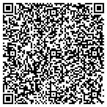 QR-код с контактной информацией организации Единая навигационная система, ООО