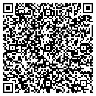 QR-код с контактной информацией организации Общество с ограниченной ответственностью Венбест