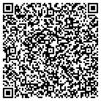 QR-код с контактной информацией организации ЛИТИНСКИЙ МЯСОКОМБИНАТ, ООО