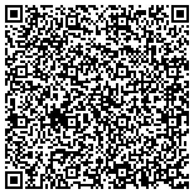 QR-код с контактной информацией организации Лекс-плюс, охранная фирма,ЧП