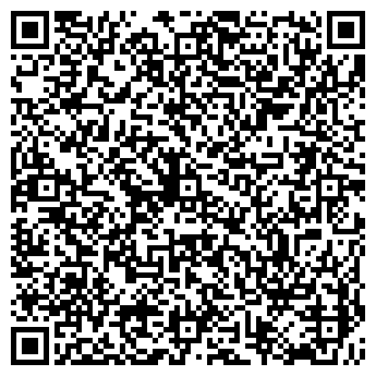 QR-код с контактной информацией организации Интегратор, ООО