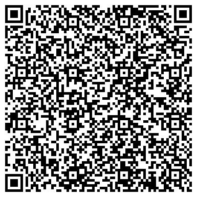 QR-код с контактной информацией организации Белобог, служба охраны, ООО