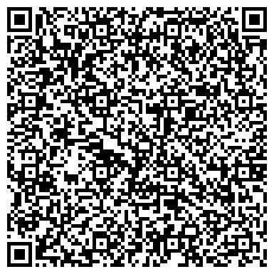 QR-код с контактной информацией организации Арсенал, (Салон безопасности), ООО