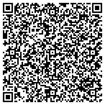 QR-код с контактной информацией организации Общество с ограниченной ответственностью ООО «Кристал»