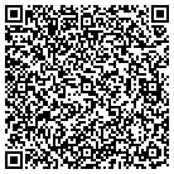 QR-код с контактной информацией организации Техинтеграция, ООО