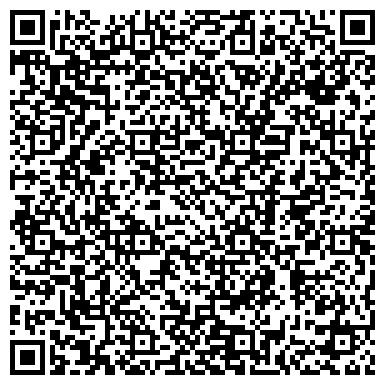 QR-код с контактной информацией организации Каскад-Группа Компаний, ООО