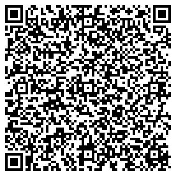 QR-код с контактной информацией организации Дозор СБ, ООО