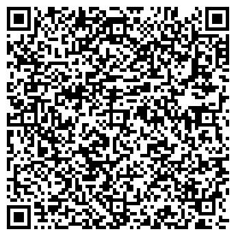 QR-код с контактной информацией организации Танет, ЧП
