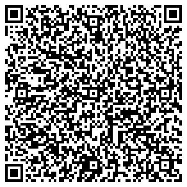 QR-код с контактной информацией организации Спартак 2008, ООО