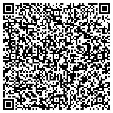 QR-код с контактной информацией организации ВОЛОДАРКА И К, СЕЛЬСКОХОЗЯЙСТВЕННОЕ ООО