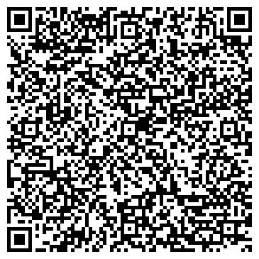 QR-код с контактной информацией организации Донохрансервис, ООО