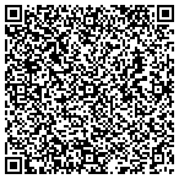 QR-код с контактной информацией организации ECS, ООО (Electronic Control Systems)