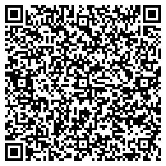 QR-код с контактной информацией организации Граждан А.Ю., СПД