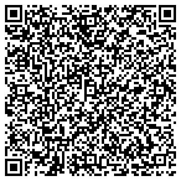 QR-код с контактной информацией организации ОАО ДАШКОВЦЫ, СЕЛЬСКОХОЗЯЙСТВЕННОЕ ОАО
