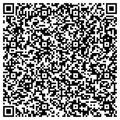 QR-код с контактной информацией организации Центр услуг Водолей, ЧП