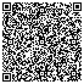 QR-код с контактной информацией организации Эпос, ЧП