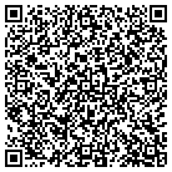 QR-код с контактной информацией организации Эрис, ООО