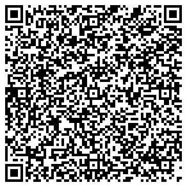 QR-код с контактной информацией организации КОЛОС, СЕЛЬСКОХОЗЯЙСТВЕННЫЙ ПК