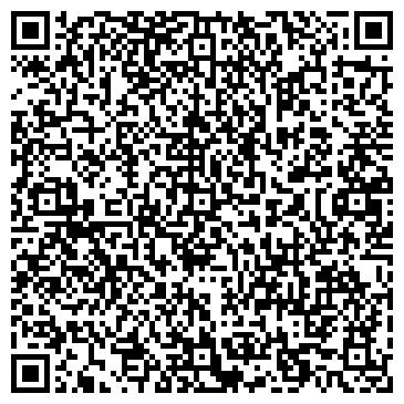 QR-код с контактной информацией организации Омега-Херсон, ЧП