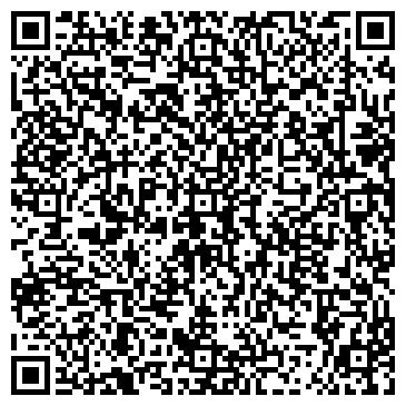 QR-код с контактной информацией организации Вираж, ЧМП