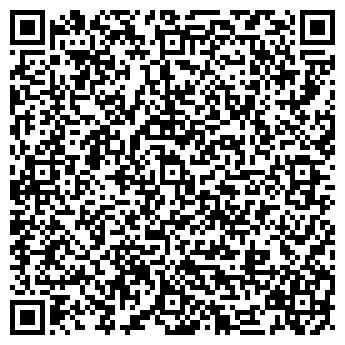 QR-код с контактной информацией организации Аудио Видео Мир, ООО