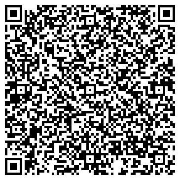 QR-код с контактной информацией организации Третьяков Г.П., ЧП